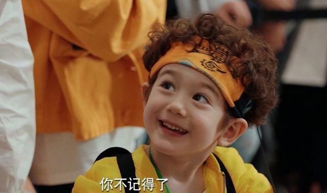 《二十不惑》的赵小卷,《三十而已》的许子言,骗观众生孩子系列