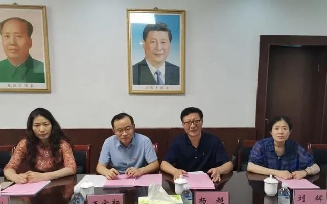 省财政厅政府引导基金管理处到文昌街道调研