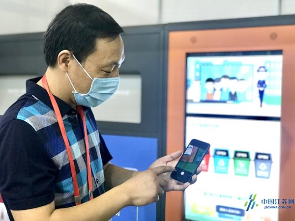 践行绿色发展理念 江苏环保展亮点频出 专业观众人数创新高