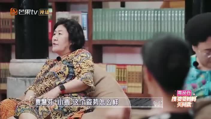 独家花絮:闺蜜的实话最扎心!贾慧芬吐槽秦昊妈妈像胖头鱼