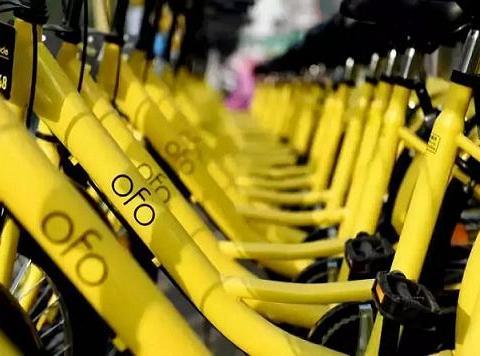 """ofo完全""""失联"""",""""迷惑行为""""应让共享单车行业引以为戒"""