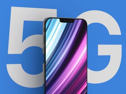 iPhone12全系都支持5G网络已成事实,iPhone8跌至白菜价在即
