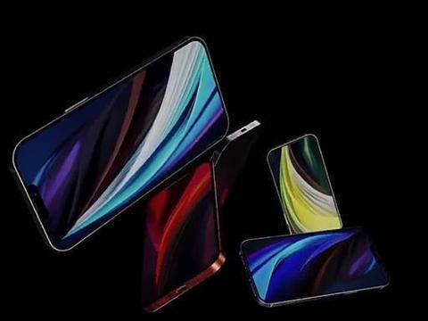 四款iPhone12手机都将搭载A14处理器,iPhone8价格骤降至冰点