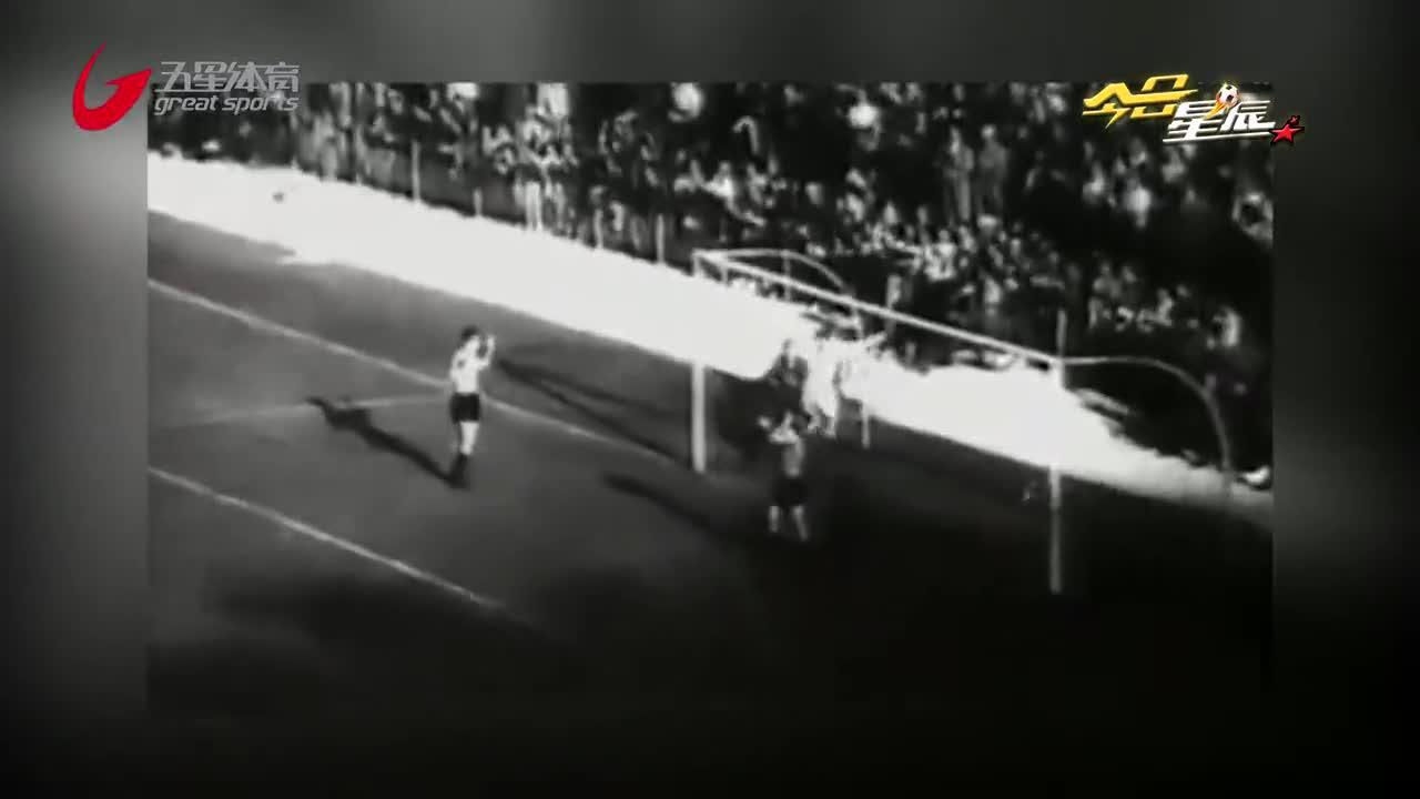 【今日星辰】乌拉圭前锋 胡安·阿尔贝托·斯基亚菲诺