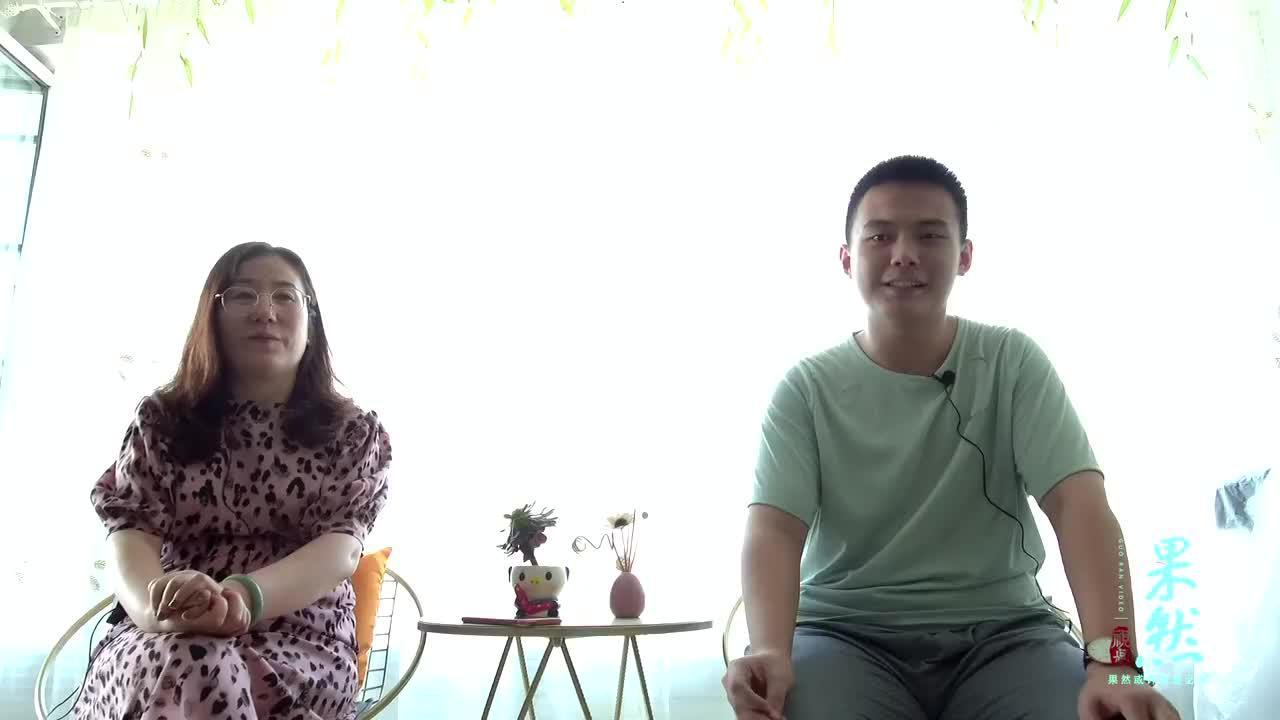 果然视频 日照一中秦昊与妈妈回顾成长经历,陪读、搬家、学特长
