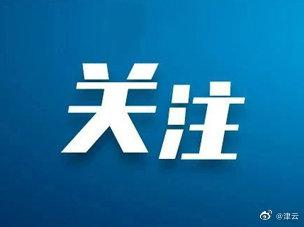 菏泽禹城男子身份证号码被冒用 该官员称