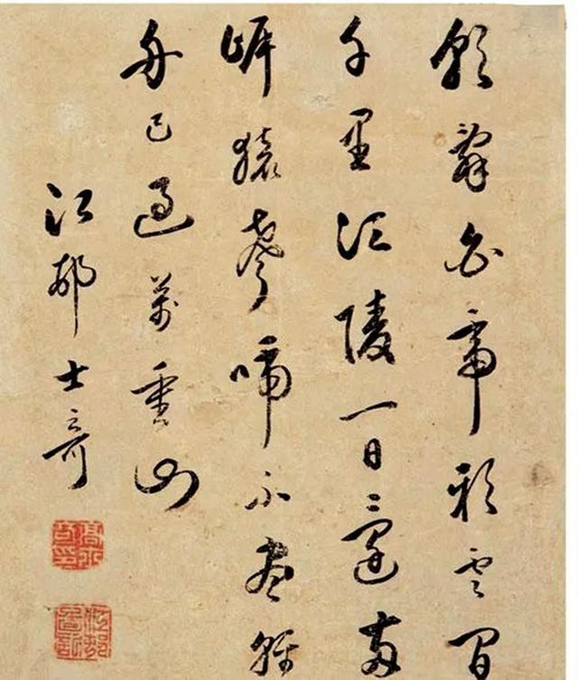 清代高士奇书法七言诗四帧