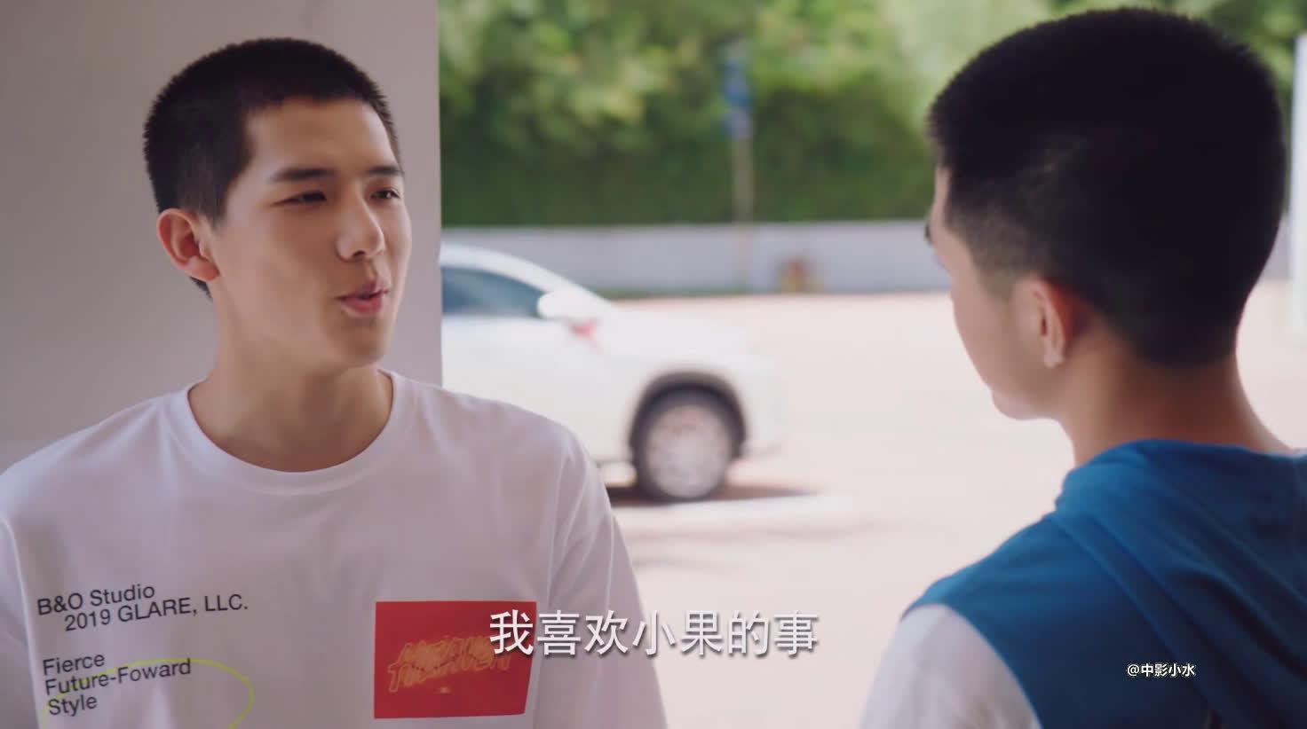 第27-28集第二波预告: 段振宇太好笑了~拉着姜小果去打篮球……