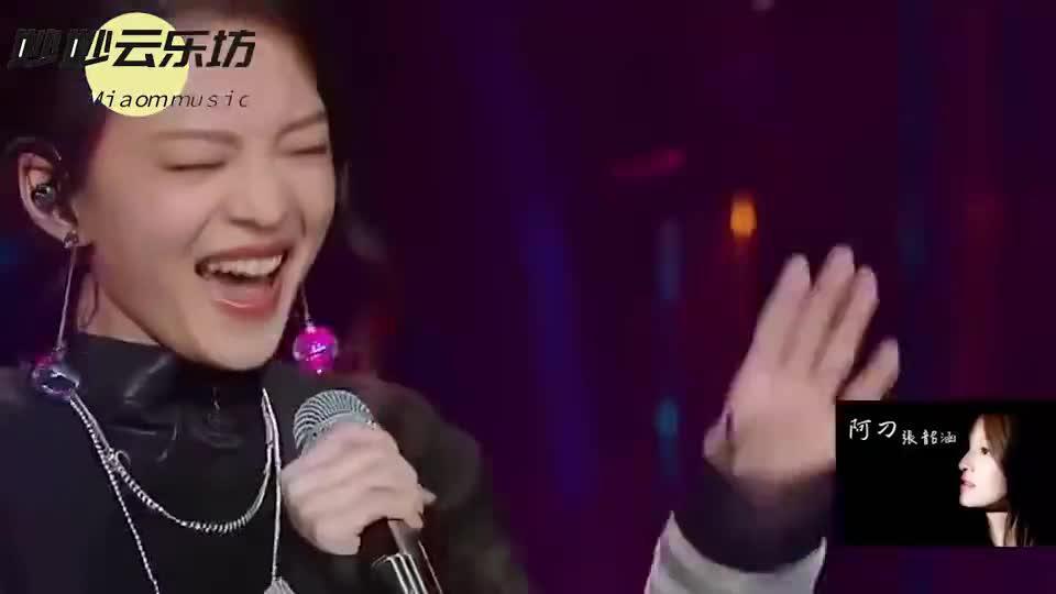 翻唱比原唱火系列,张韶涵《阿刁》浴火重生,最后一首谁唱谁火!