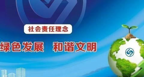 法士特成功被选为陕西省第一批绿色植物