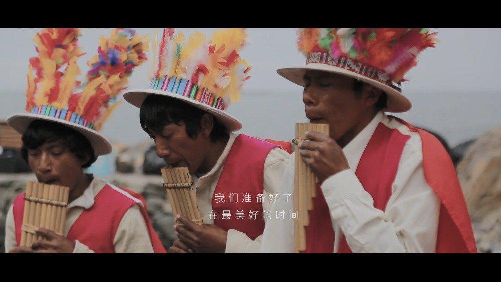7月28日,秘鲁国庆日。我们很荣幸地在这个特殊的日子……