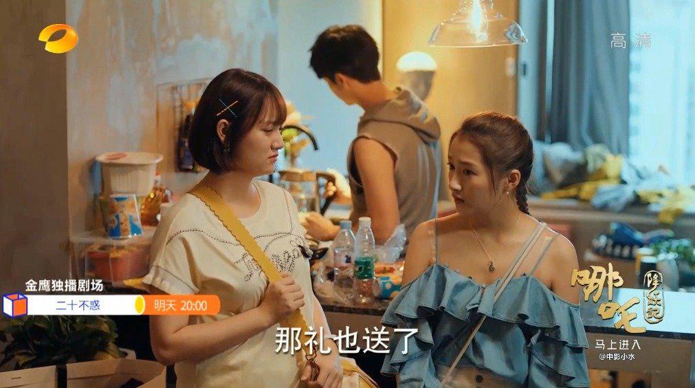 第27-28集第一波预告: 段振宇以为姜小果喜欢队友……