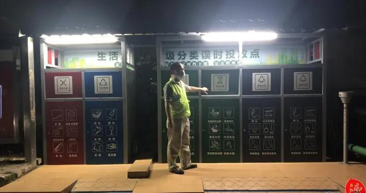 多分一桶奖励50元!荔湾茶滘街激励机制助力垃圾分类
