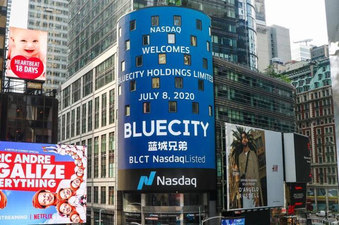 Blued母公司蓝城兄弟马保力,打造少数人的精神绿洲