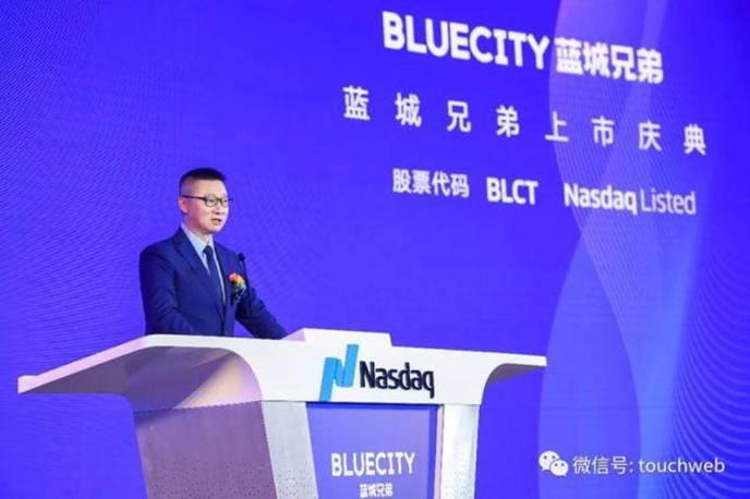 蓝城兄弟CEO马保力:Blued 的温柔力量