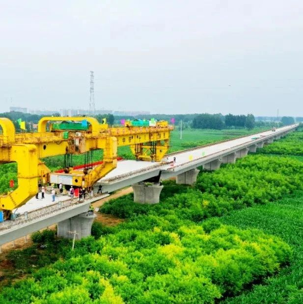 重磅!郑济铁路濮阳段高架梁铺设全部完成!