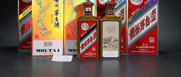 新一轮陈年茅台落槌价:燕京八景陈酿原箱66000元