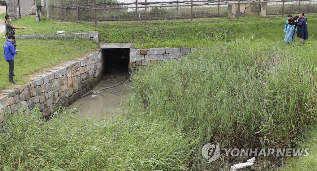 韩军方:监控拍到朝鲜疑似病例行迹,推测从此处越境
