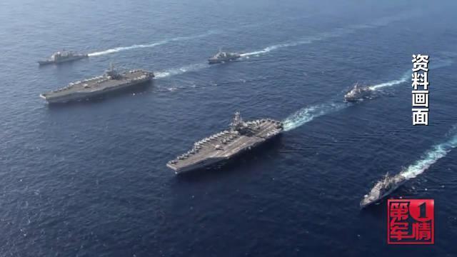 导弹打航母,世界上只有这两款:东风21D和东风26,专家详解