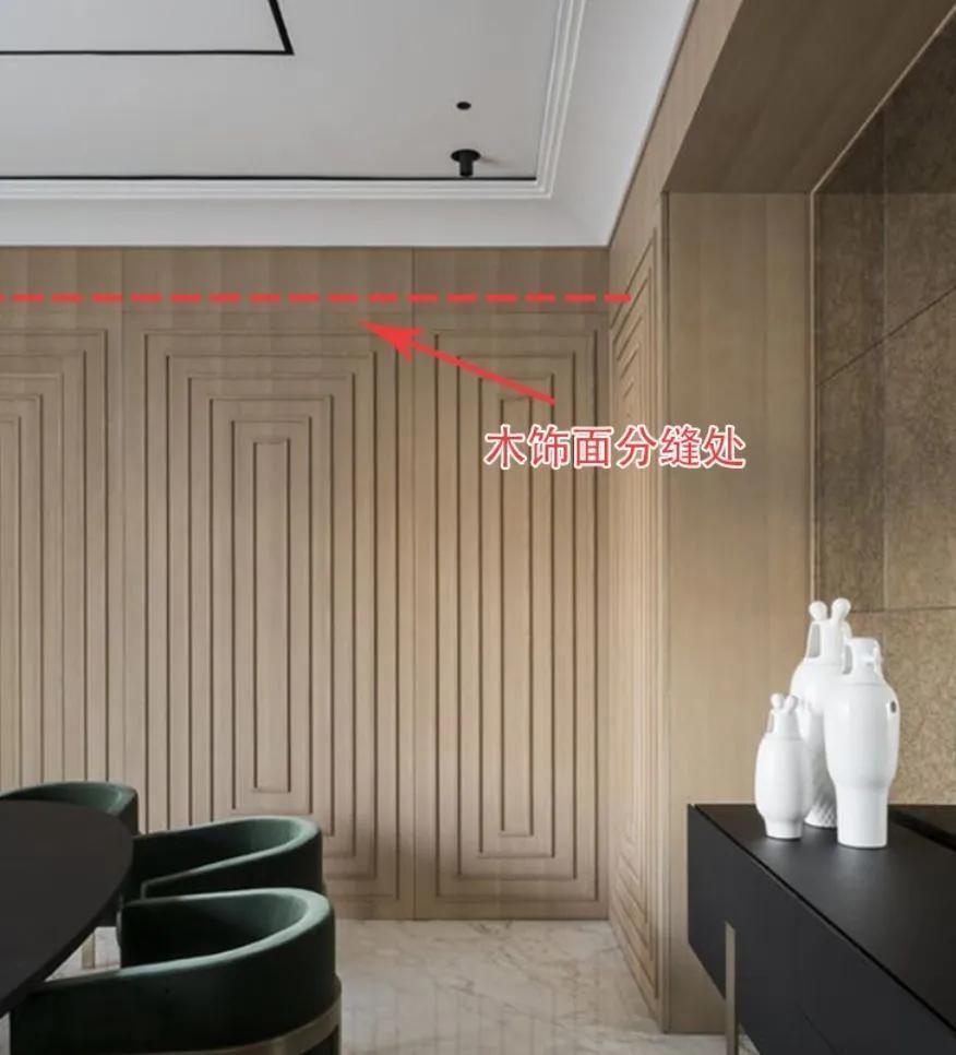 解读中国十大品牌精品工匠木单板有哪些收口形式?