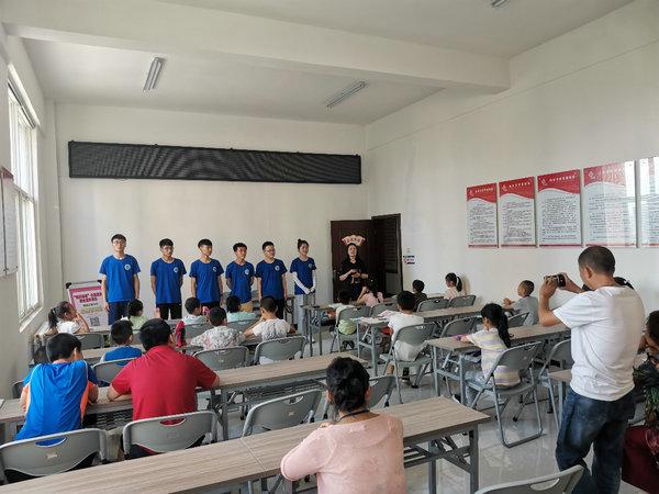 """西安工业大学材料与化工学院""""情暖童心""""宝鸡实践队开展志愿活动"""