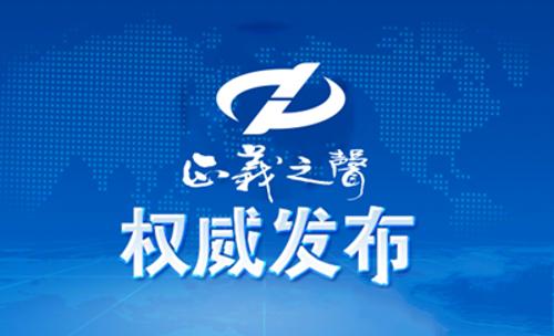 """永吉法院: 法官""""冷""""处理化解200余万工程款纠纷"""