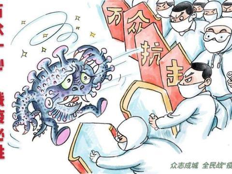 光明日报:抗疫战场上的长沙作家群