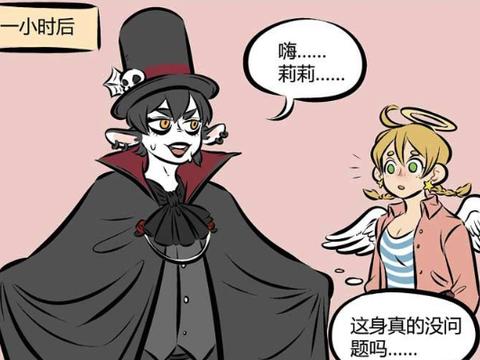 """万圣街 泥泥为了莉莉换上""""吸血鬼装"""",莉莉:你是不是生病了?"""