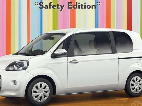 便利又安全Toyota Porte/Spade