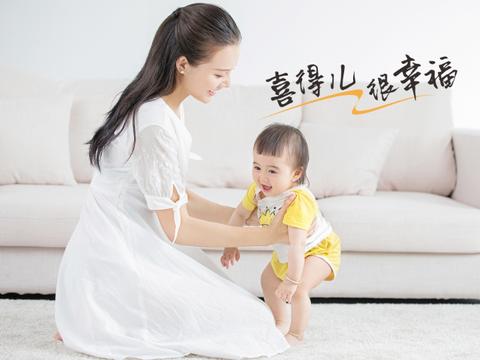 女性白带异常会导致不孕吗?—合肥喜得儿生殖健康医院