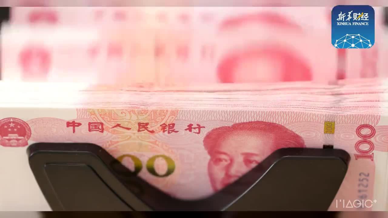 新华财经|央行公开市场净投放300亿元 短端资金利率明显下行