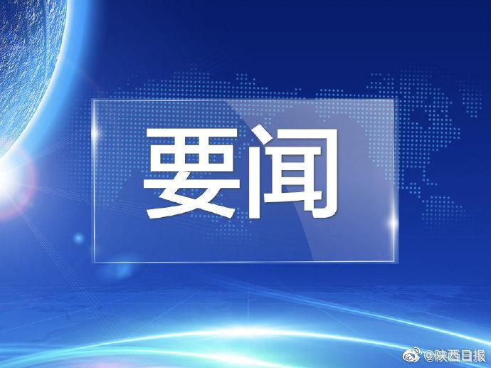 陕西省野生动物种类增加187种