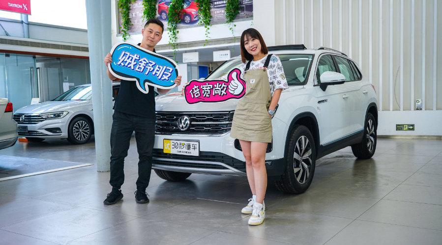 视频:探岳是大众今年最畅销的SUV,它的产品亮点主要集中在以下三点……