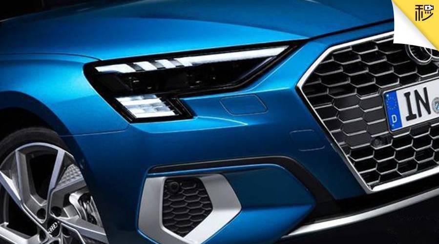 视频:汽车情报局:1-领克07最新消息 2-全新奥迪RS 3细节曝光 3-比亚迪