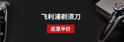 「苹果」iPhone12系列全系对比11Pro 变窄的刘海打几分?