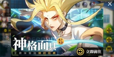 《一人之下》手游新版7.31发布!ChinaJoy展商展望