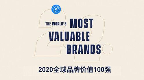 福布斯全球品牌价值100强排行榜:苹果、亚马逊等科技巨头霸榜