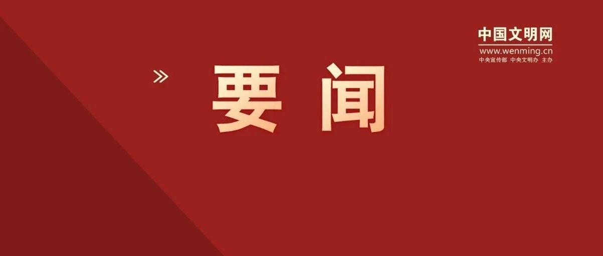 """中央宣传部授予陆军第74集团军某旅""""硬骨头六连""""""""时代楷模""""称号"""
