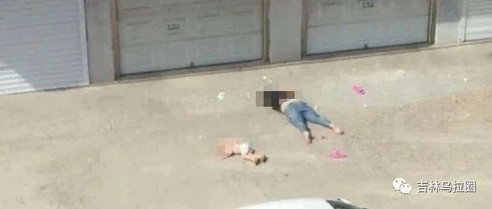 吉林市骏景花园女子和10个月大婴儿相继从6楼坠落 令人心碎……