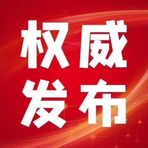 贵州省招生考试院关于特殊类型批次志愿填报说明
