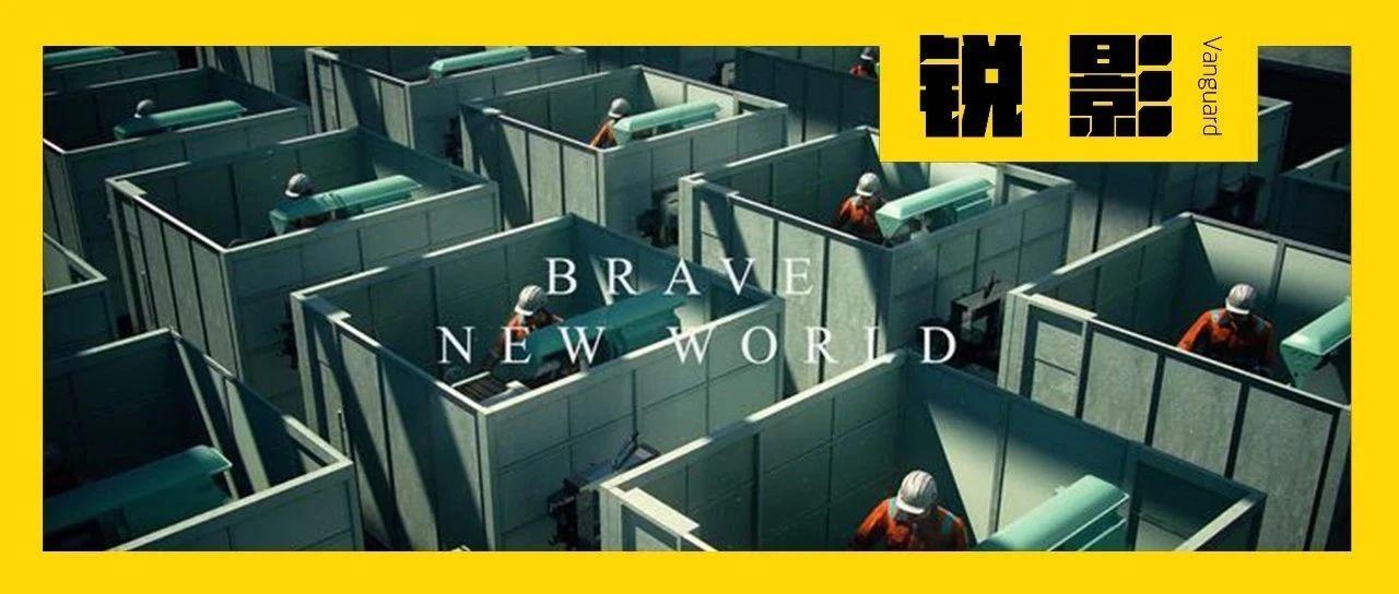《美丽新世界》:韩·索罗的共产主义宣言