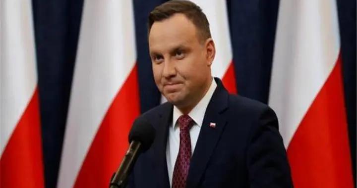 """波兰闹着要""""退群"""",欧盟出现新分歧,多国表态正中美国下怀"""