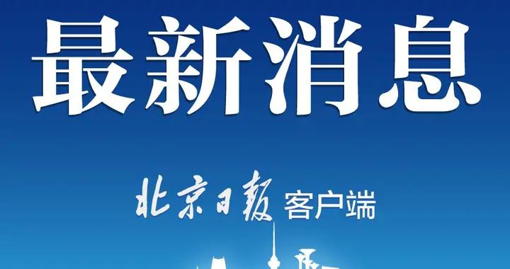 石门路石景山段将建潮汐车道:0至12时为进京方向