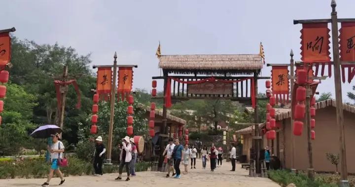 平山县旅游协会考察迪山云顶风景区