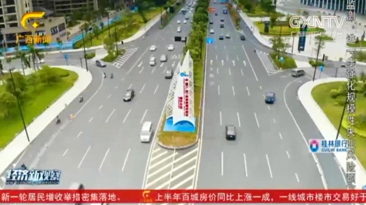 """""""央企入桂""""视频会议在南宁举行,中国联通为会议提供技术保障"""