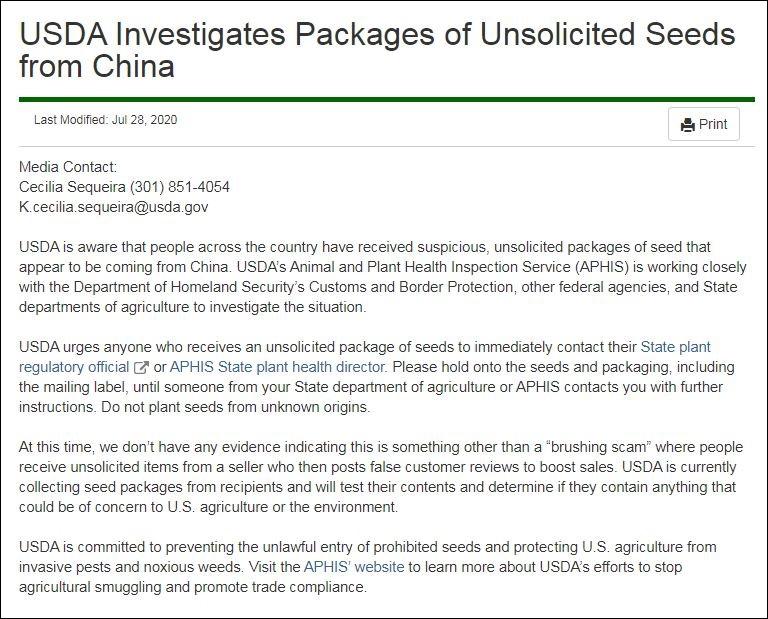 "美国农业部声明称,正在调查此事,尚无证据表明这是""刷评骗局"""