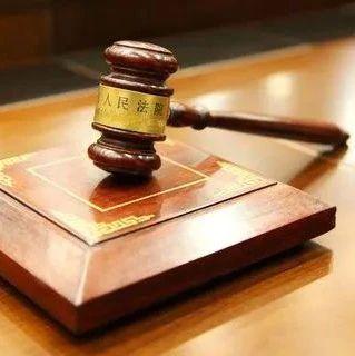 """9人被判刑!龙岩法院宣判一起""""套路贷""""恶势力犯罪集团案!"""