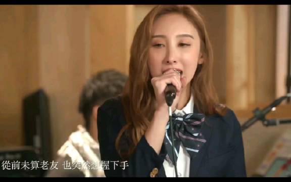 许靖韵、李靖筠合唱twins经典《我们的纪念册》