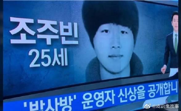 韩国n号房间时间同款电影,在黑暗里有多少人在间接杀人