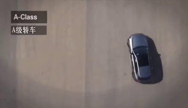 视频:全新奔驰S级后桥转向系统,其中一种提供了4.5°的调节角度……